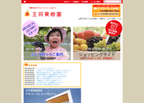 ohsyo.co.jp