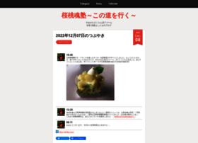 ohsyo.jugem.jp