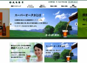 ohtakakohso.co.jp