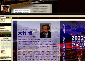 ohtake-books.jp