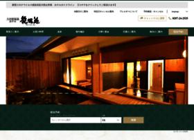 ohtawara-onsen.com