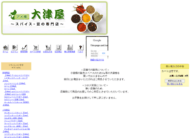 ohtsuya.com
