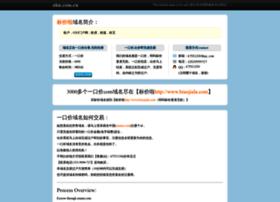 ohu.com.cn
