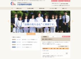 ohzai-jibinaika.com