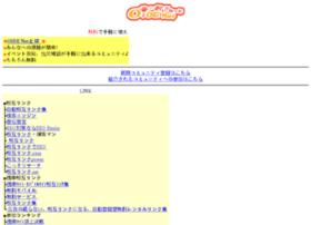 oideshop.com
