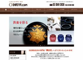 oihaiya.com