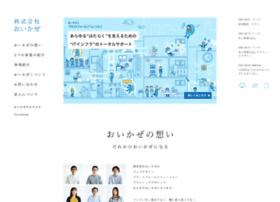 oikaze.jp