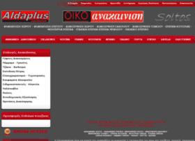oikoanakainisi.gr
