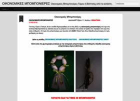 oikonomikes-mpomponieres.blogspot.gr