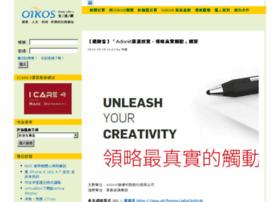 oikos.com.tw