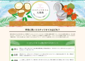 oil-coconut.net