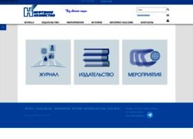 oil-industry.ru
