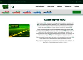 oilcard.wog.ua