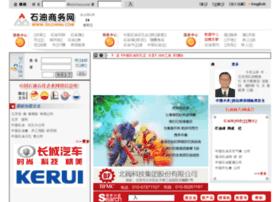 oilchina.com
