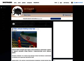 oilexp.whotrades.com
