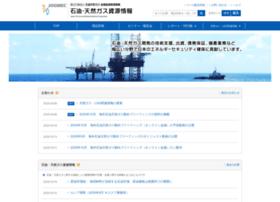 oilgas-info.jogmec.go.jp
