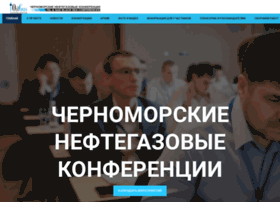 oilgasconference.ru