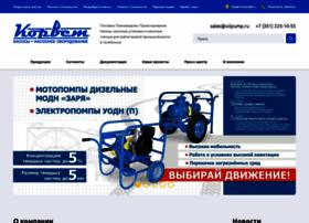 oilpump.ru