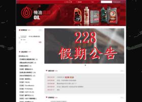 oilwarehouse.com.tw