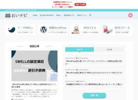 oinavi.net