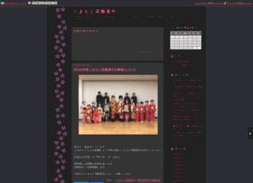 oiran.otemo-yan.net