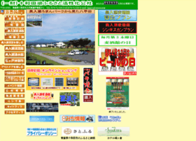 oirase.or.jp