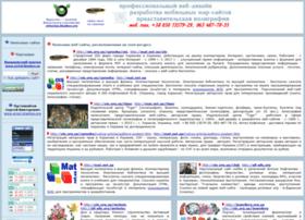 ois.org.ua