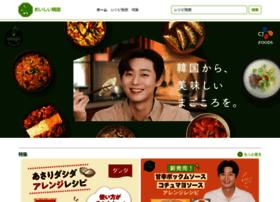 oishii-kankoku.com