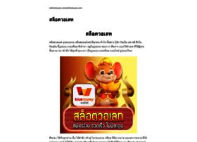 oishiiutsuwa.com