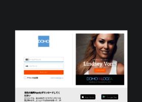 oisix.domo.com