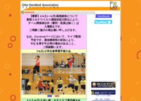 oita-handball.org