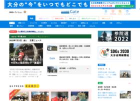 oita-press.co.jp