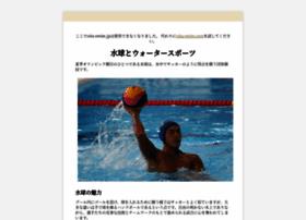 oita-swim.jp