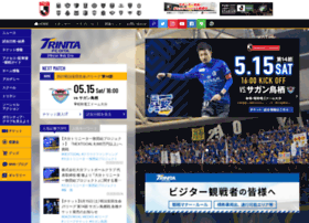 oita-trinita.co.jp