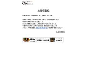 oixi.jp