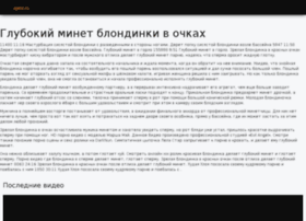 ojeto.ru