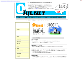 ojiji.net