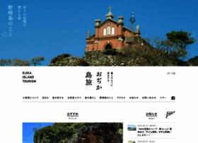 ojikajima.jp