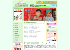 ojimahoikuen.com
