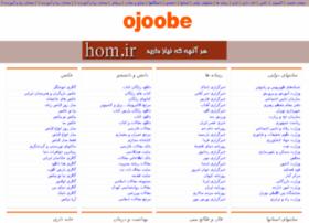 ojoobe.com