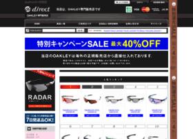 ok-direct.jp