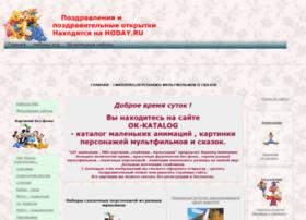 ok-katalog.ru