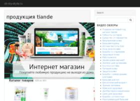 ok-my-style.ru