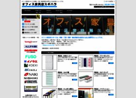 ok-sugihara.com