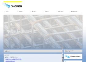 oka-ken.com