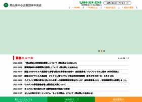 okachu.or.jp