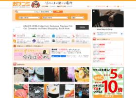 okakomi.com
