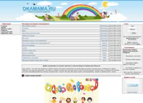 okamama.ru
