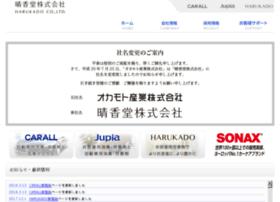 okamoto-sangyou.co.jp