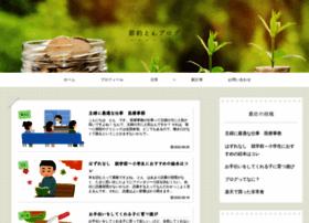 okanblog.com